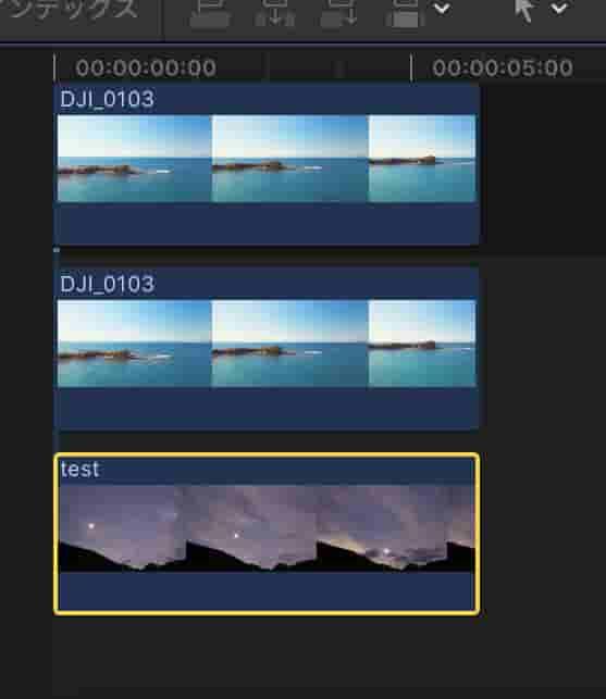 FinalCutProXで動画を合成させる