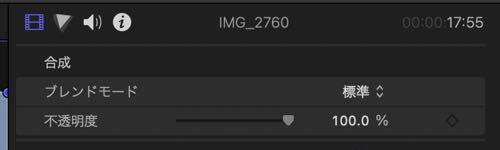 Final Cut Pro Xでキーフレーム設定