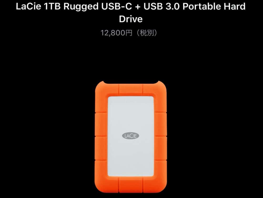 LaCie HDD USB-C