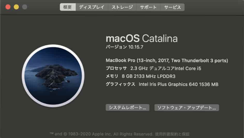 MacBook Proで4K60fpsや4K VR動画を編集