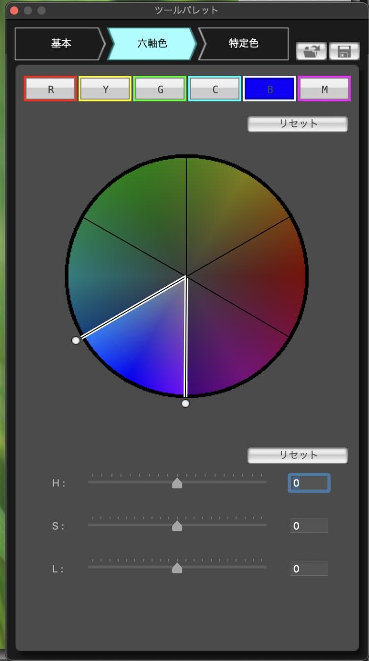 Picture Style Editorでピクチャースタイルを自作