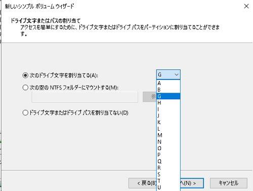 iCloudの保存先をCドライブ以外に設定
